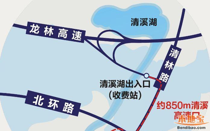 龙林高速清溪湖出入口即将通车 深莞交通更加便利