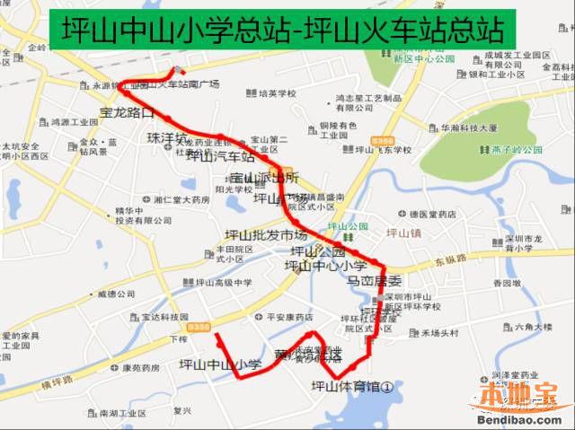 深圳坪山微巴第二批线路一览(运营时间、站点)