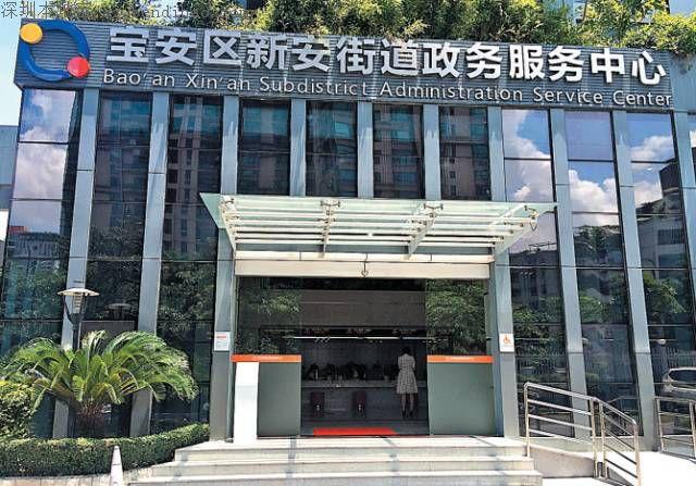 街道办事处_宝安区10个街道办事处地址和电话一览-深圳办事易-深圳本地宝