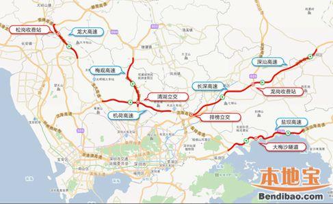 深圳2017元旦市内外拥堵高速路段及时间 附绕行线路图