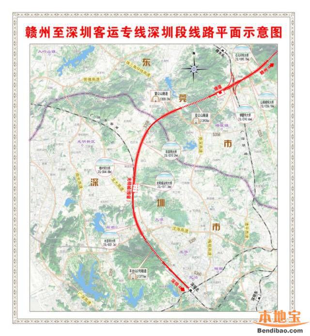 赣深高铁深圳段启动 深圳赣州将实现2小时生活
