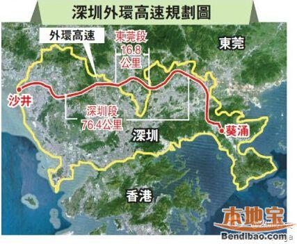 018深圳在建高速进展一览 东部过境 外环 沿江