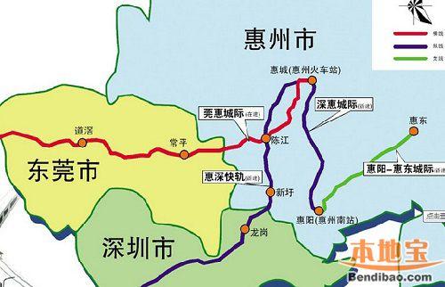 深惠城轨十三五期间有望开建 将采用西线方案