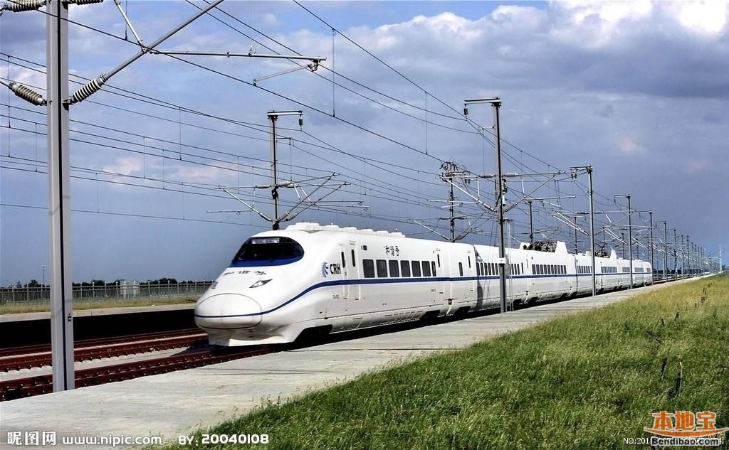 d字头火车一般是指动车组列车,也就是时速超过200公里的高速火车,动车图片