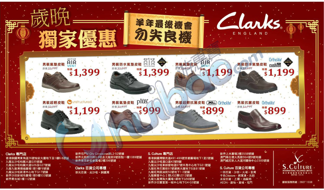 Clarks男装皮鞋特价5折!千里之行始于足下(至3.12)