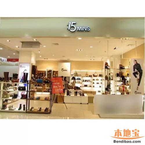 华盛奥特莱斯元宵喜乐惠品牌折扣优惠来袭(02.20-02.22)