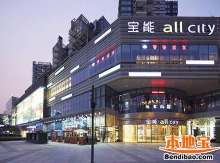深圳宝�:/��8��x��kX_深圳宝能太古城停车场收费标准及地址