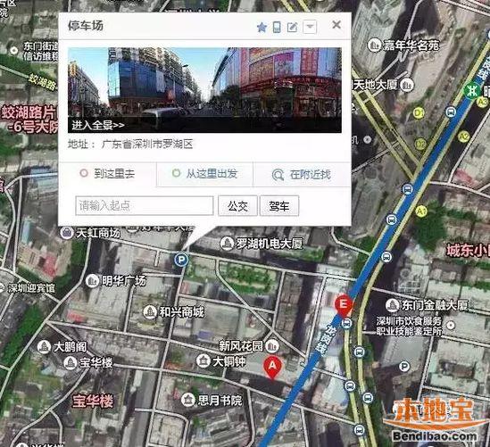 收藏|深圳免费停车场大全 再也不愁找不到车位了