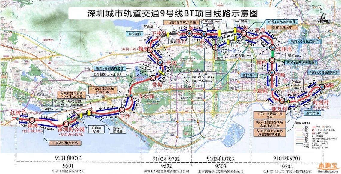 深圳地铁11号线建设进入倒计时阶段 7,9号线建设提速