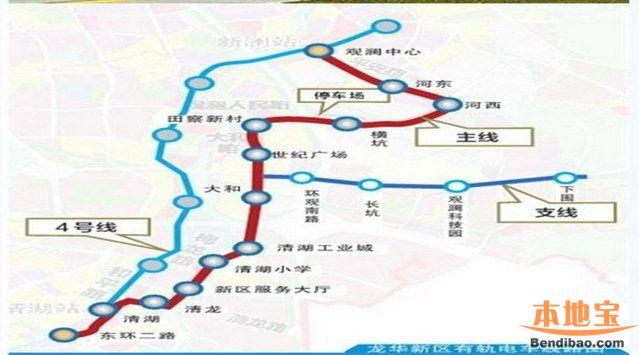 深圳地铁4号线延长线(最新消息 线路图 站点 至观澜)