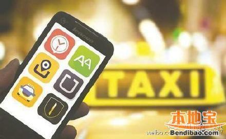 深圳约谈5家网约车平台 限期清理异地牌照网约车