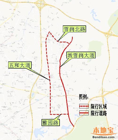 深圳限外地车区域扩大至关外(含区域地图+限行时间)