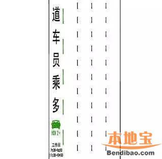 深圳首条多乘员车道启用 你对HOV了解多少呢