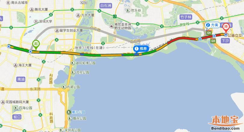 深圳共乘(hov)车道4月18日启用 首条设置在滨海滨河大道
