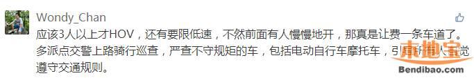 深圳hov车道焦点:车主关注的四大问题