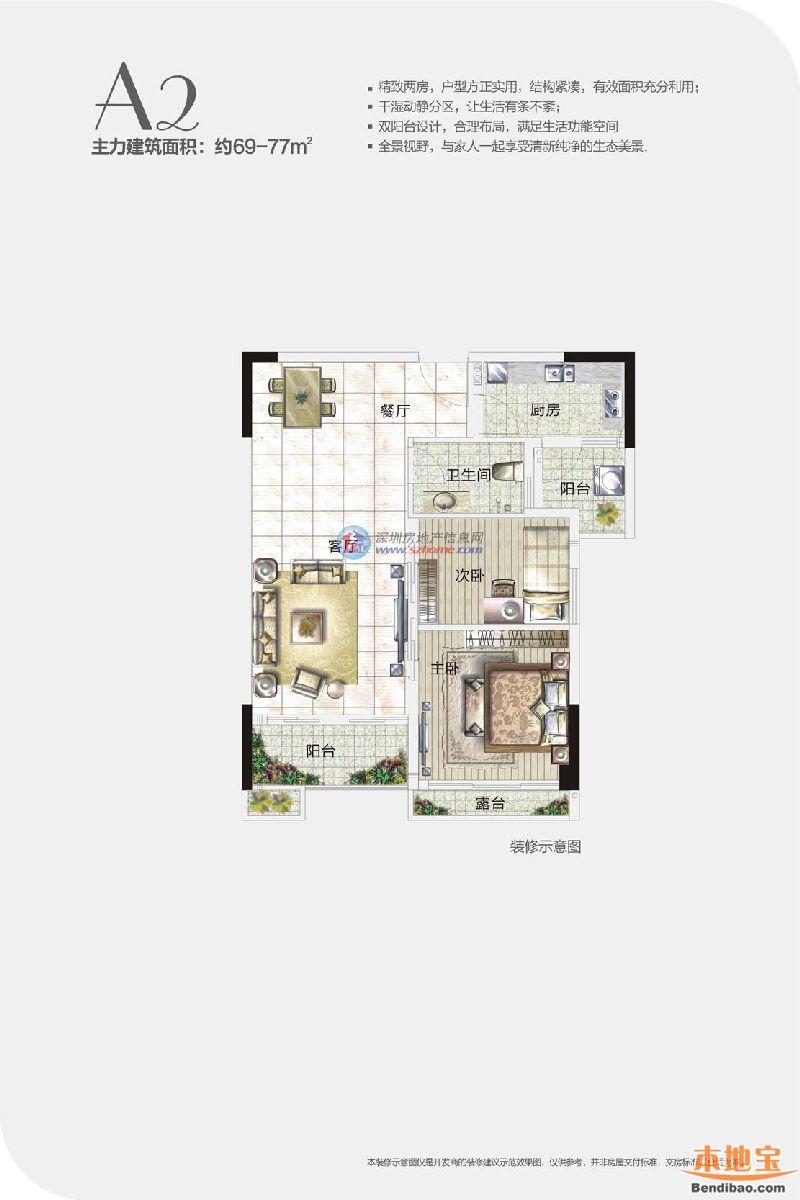 龙瑞佳园户型图+交通+入住时间+选房攻略