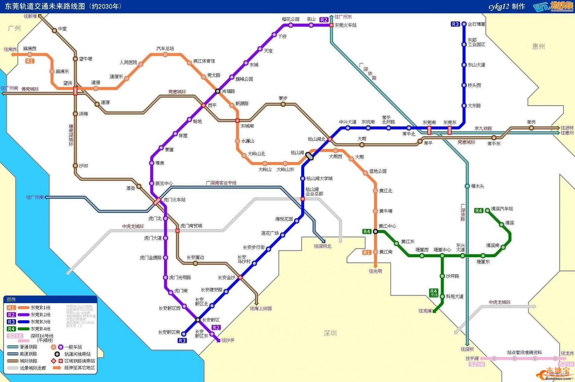 东莞地铁2号线最新指南 开通时间 票价 线路图 站点 深莞对接图片