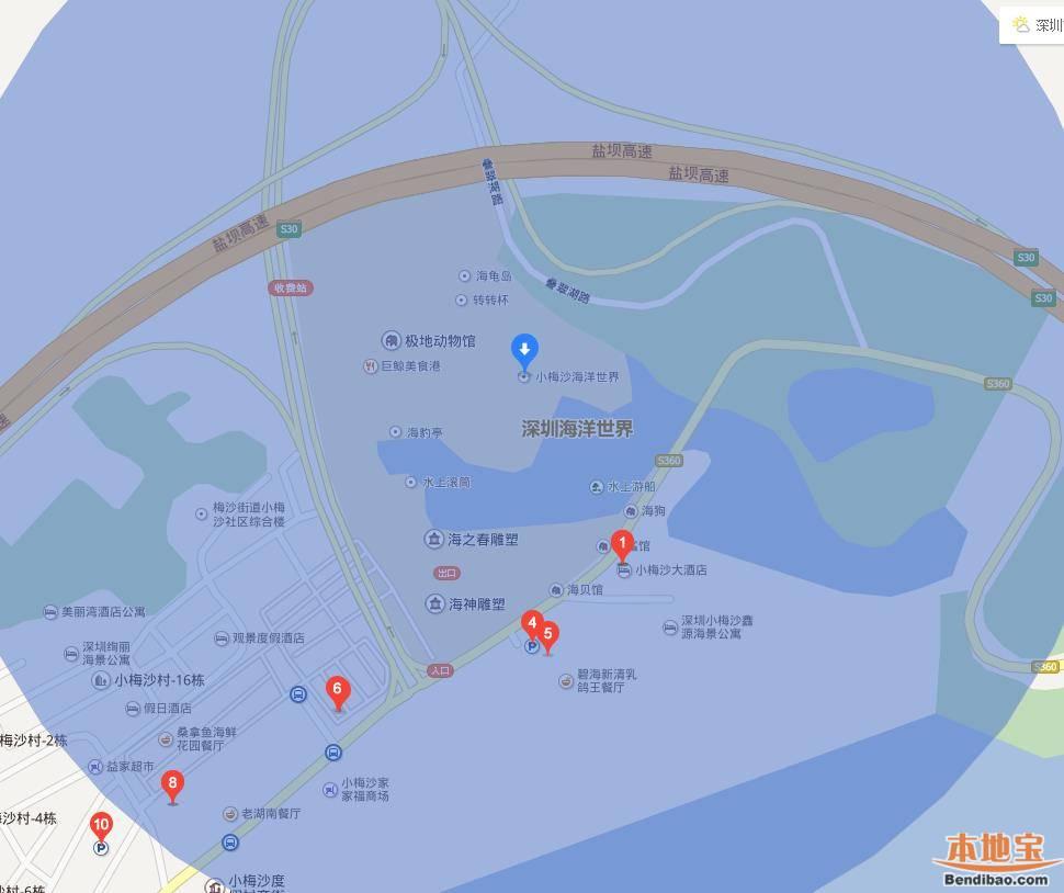 深圳小梅沙海洋世界地址