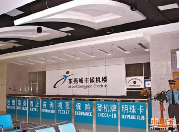 东莞走水路到香港机场可退税120元港币 用时约110分钟