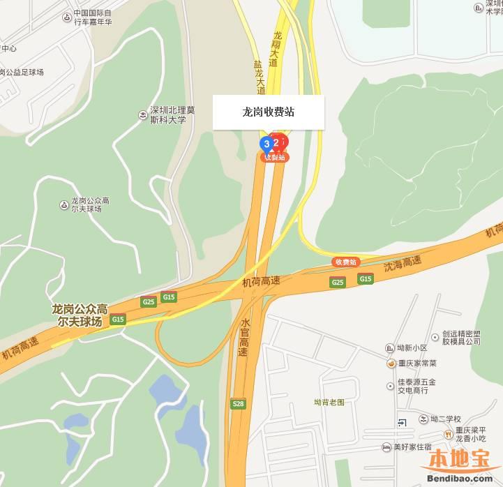 深圳水官高速有哪些收费站(地址+线路图)