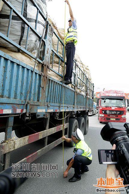 深圳高速公路事故伤亡同比升75%  将有奖举报货车超载