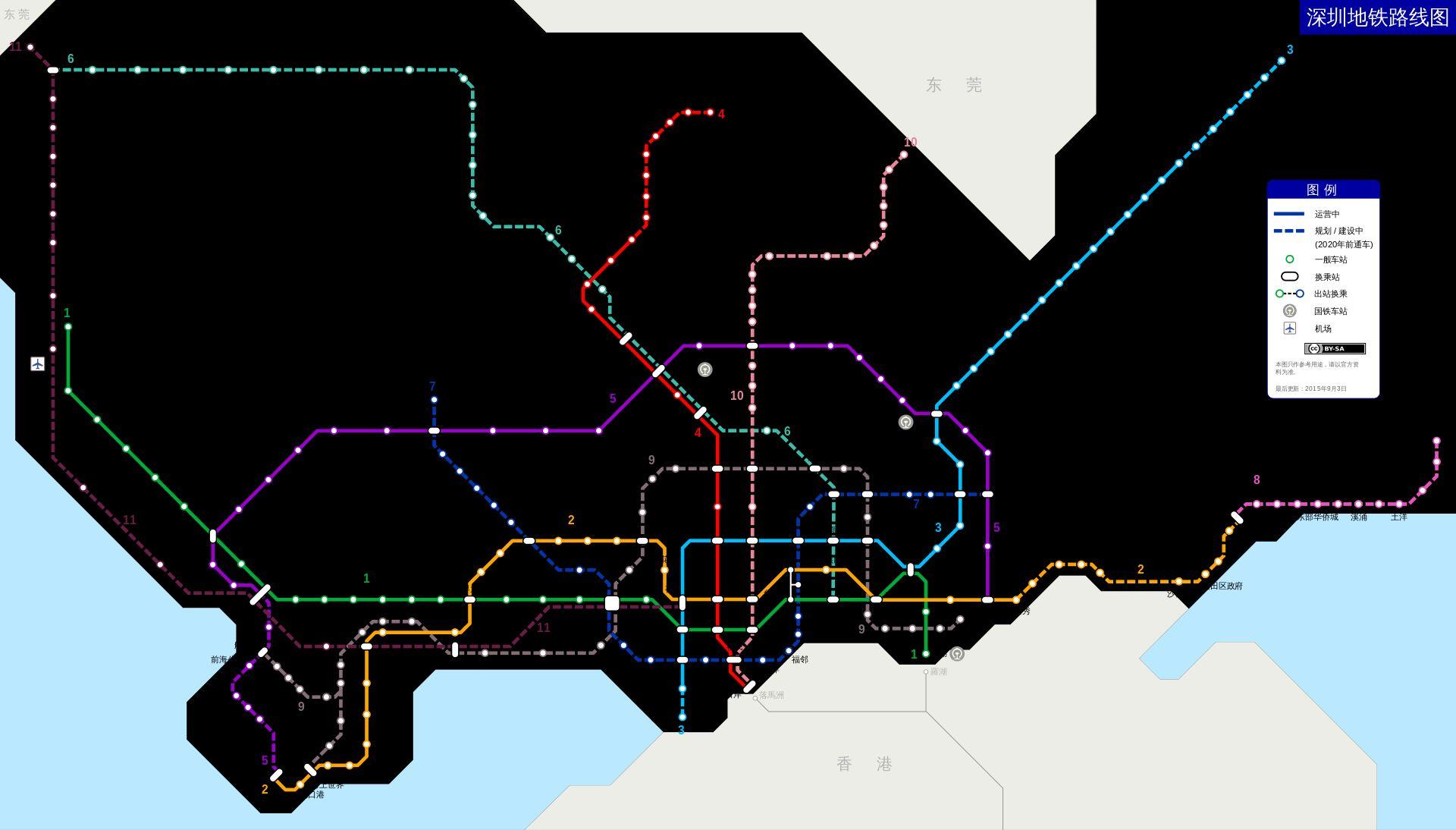 深圳地铁11号线线路图