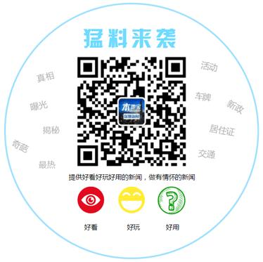深圳社保卡详解:能否取现?能否在药店刷卡买药?