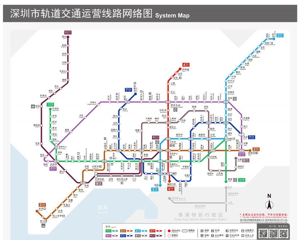 深圳地铁最新线路图 将有6条铁了