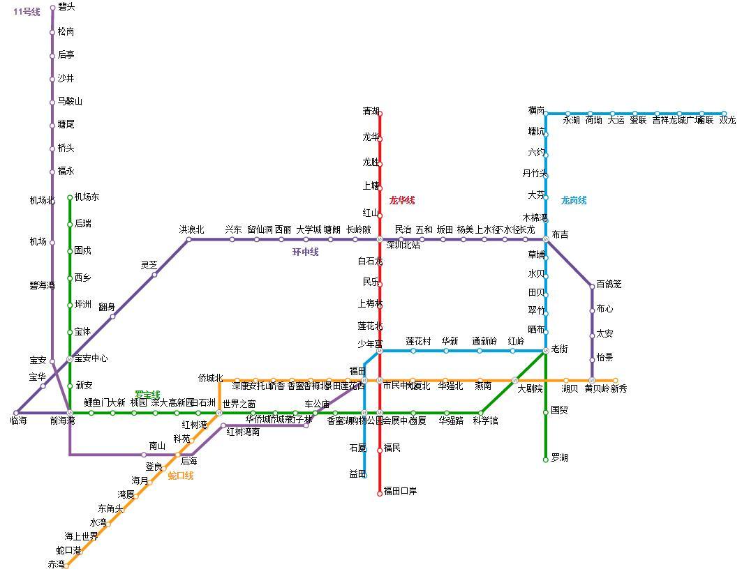 深圳宝安沙井_深圳地铁11号线票价表(最新) - 深圳本地宝