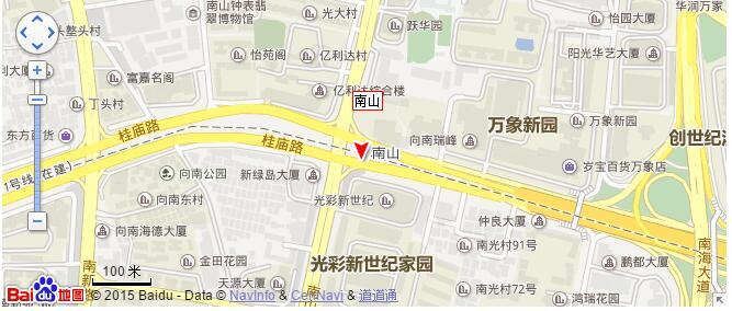 深圳地铁11号线南山站交通指南(地址+运营时间+公交+出入口信息)