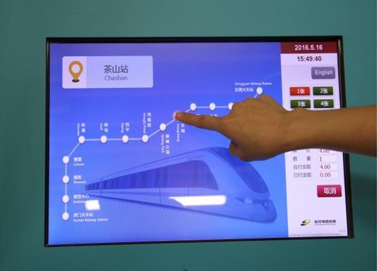 东莞地铁2号线购票指引(附上票价表)