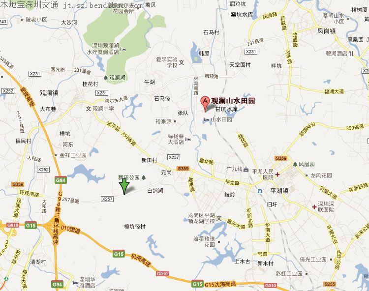 深圳观澜山水田园在哪