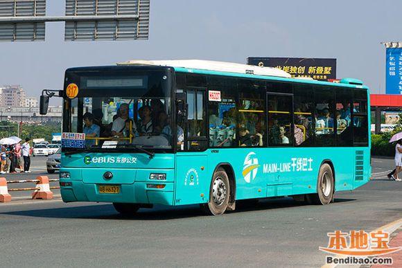 深圳公交编号有什么含义?