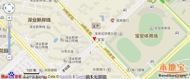 地铁11号线宝安站具体位置-深圳地铁宝安站与宝安中心站不是同一个图片
