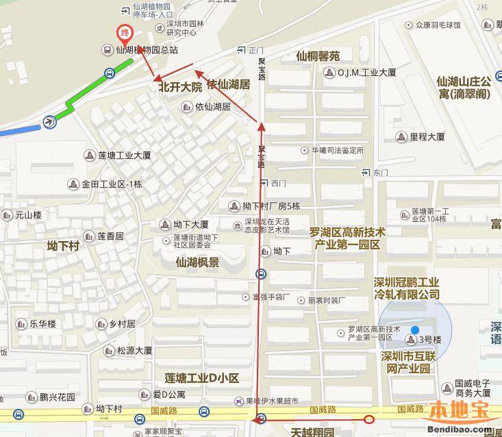 深圳仙湖植物园怎么去(骑行+公交+地铁+自驾)