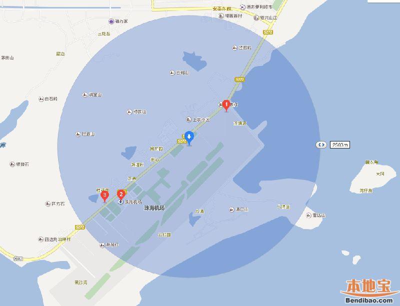 深圳怎么去珠海航展馆比较好(水+陆+轨道)