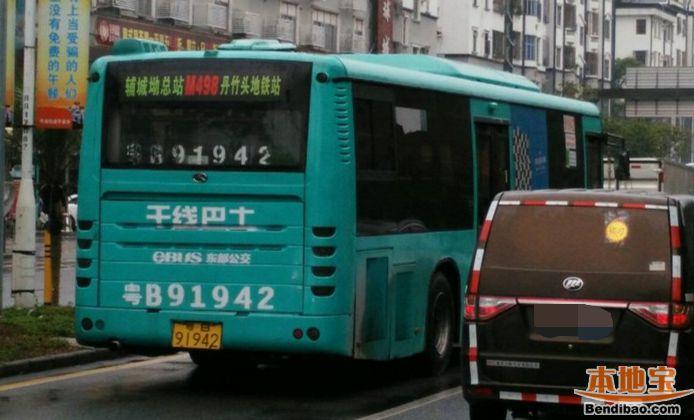 深圳新开公交M498路运营中(票价+运营时间+站点)