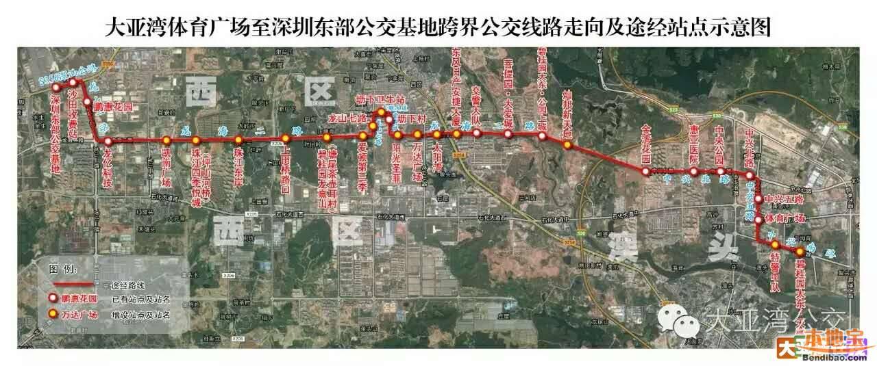 深圳与大亚湾跨界公交266开通(站点+运营时间+票价)