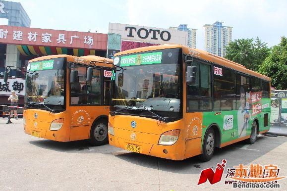 深圳公交新开线路汇总(开通时间+运营时间+途径站点)