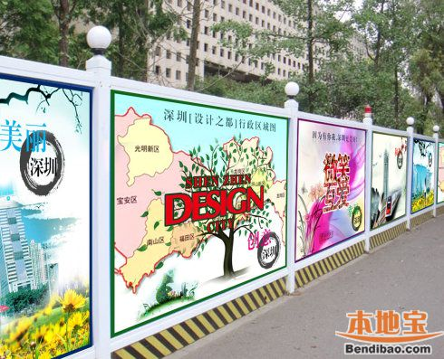 深圳地铁三期工程施工围挡外观美化设计稿