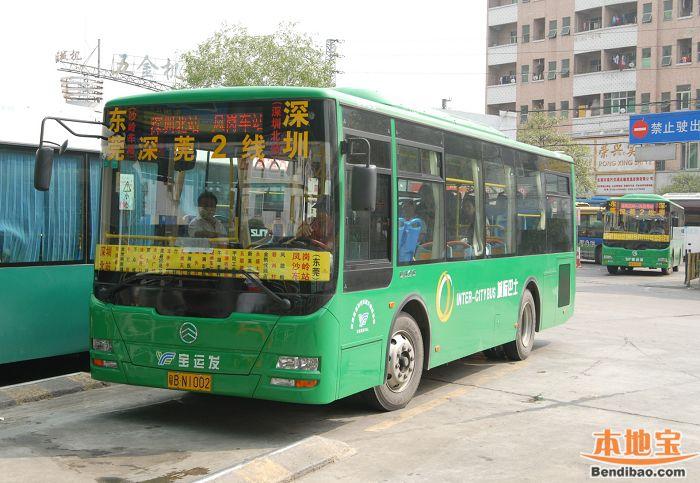 深莞跨市公交线路盘点 深圳到东莞实惠出行选择