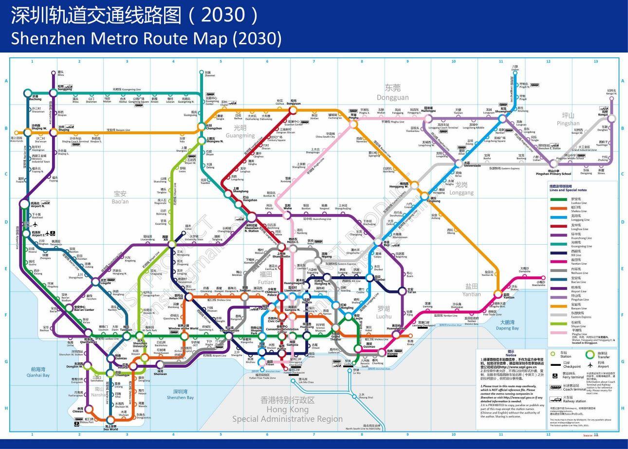 深圳地铁2030年规划图(高清大图)