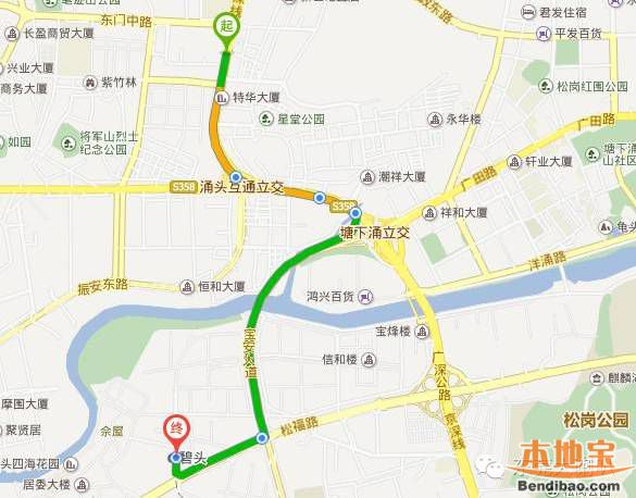 碧头站到长安锦厦步行街