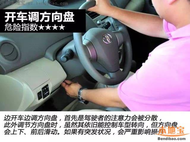 深圳司机开车抽烟被罚 其实还有这些也都不能干