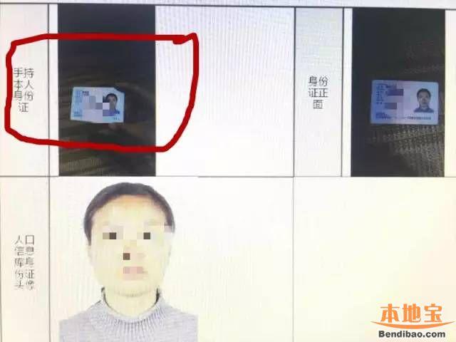 深圳交警星级用户认证失败?原因在这