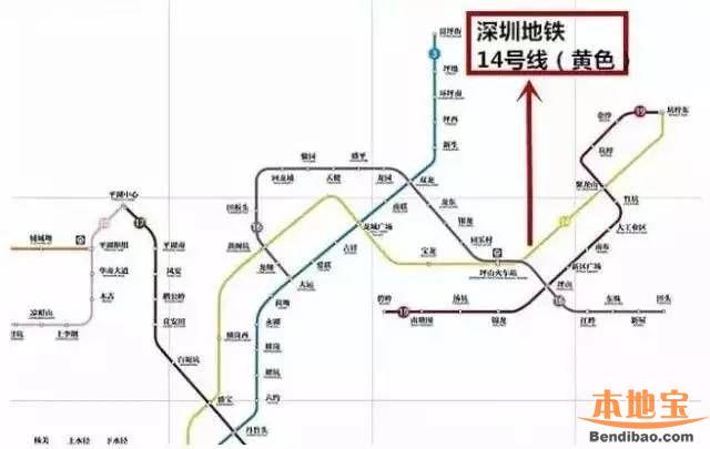 深圳地铁14号线提前至明年开建 深惠两段同步动工
