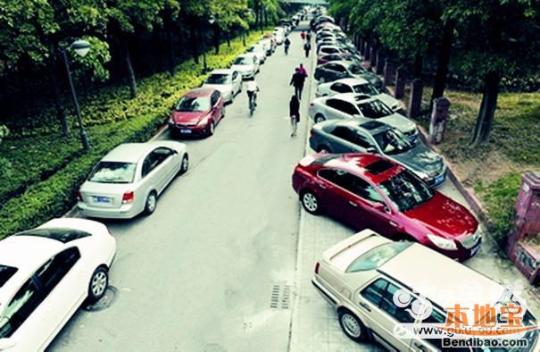 深圳路边停车收费标准(区域+时间段+缴费途径)