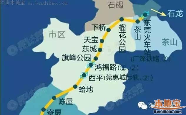 深莞地铁互通对接规划 未来深圳东莞双城生活将实现