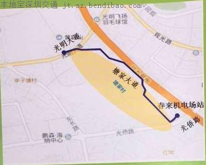光明新区微巴线路一览(走向+站点+运营信息)