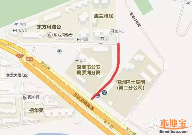 梧桐山周边道路每天封闭一次 2017年2月份终止